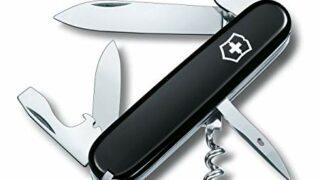 Swiss Army Spartan Pocket Knife